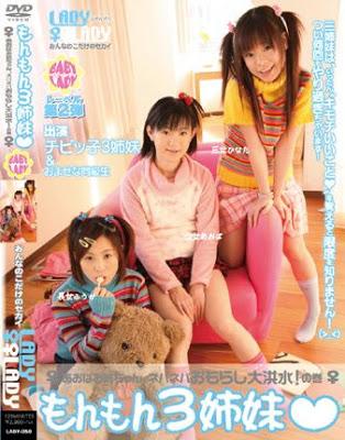 Pornografia infantil simulada en Japon