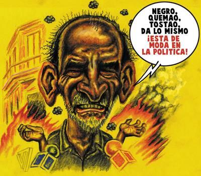 YEHUDE-QUEMAO.jpg